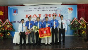 dai-hoi-doan-tncs-hcm-pvc-pt-nhiem-ky-2012-03
